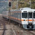 東海道線313系2500番台 T10+LL20編成