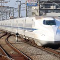 Photos: 東海道・山陽新幹線N700A系1000番台 G44編成