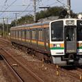 Photos: 東海道線211系5000番台 LL16編成