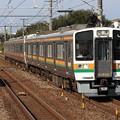 Photos: 東海道線211系6000番台 GG6+T17編成