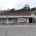 Photos: 真鶴駅