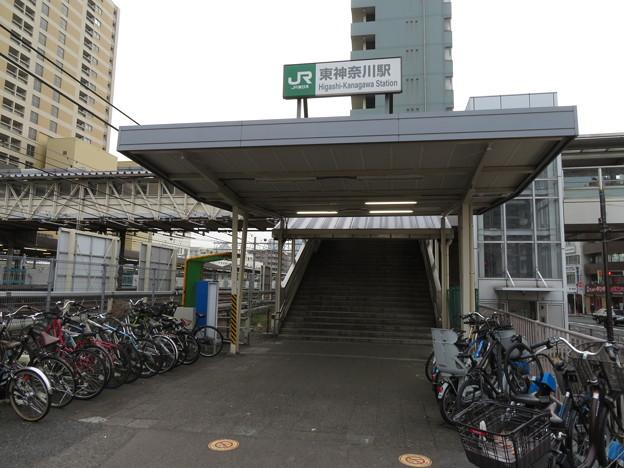 東神奈川駅 北口