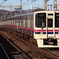 Photos: 京王線9000系 9707F