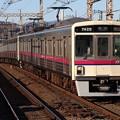 Photos: 京王線7000系 7425F+7709F