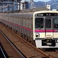 Photos: 京王線7000系 7726F