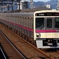 Photos: 京王線7000系 7723F