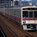 Photos: 京王線7000系 7802F+7708F
