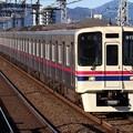 Photos: 京王線9000系 9730F