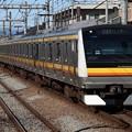 南武線E233系8000番台 N21編成