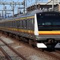Photos: 南武線E233系8000番台 N8編成