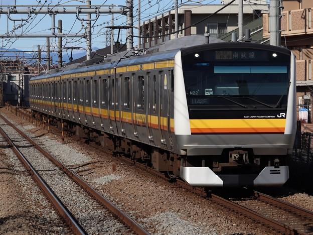 南武線E233系8000番台 N22編成