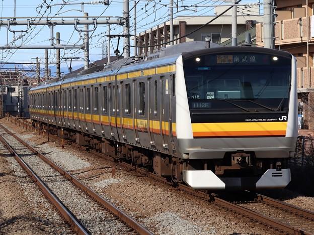 南武線E233系8000番台 N18編成
