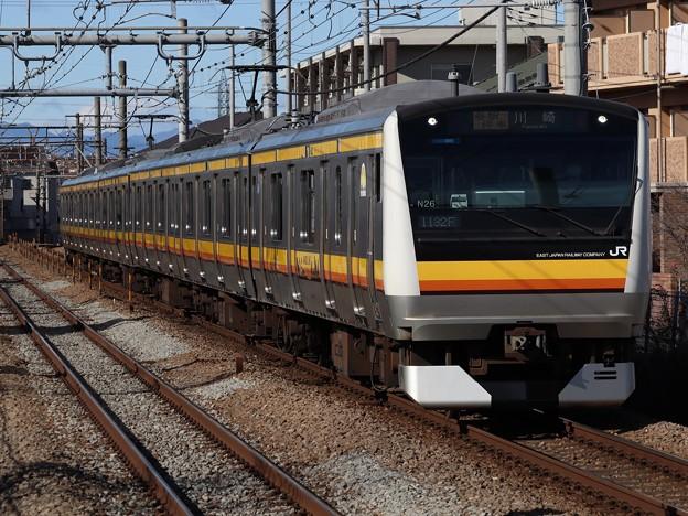 Photos: 南武線E233系8000番台 N26編成