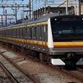 南武線E233系8000番台 N26編成