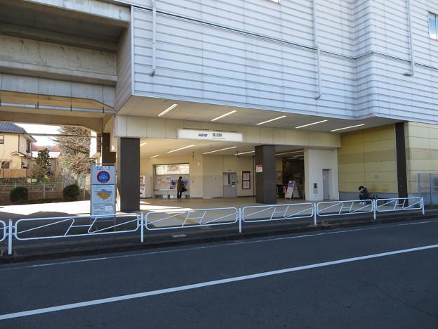 長沼駅(京王)