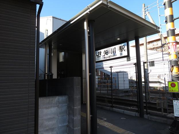 矢川駅 南口