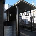 Photos: 矢川駅 南口