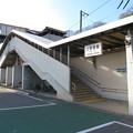 Photos: 上野原駅 南口