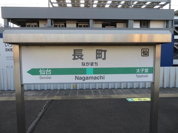 長町駅 駅名標【下り 2】
