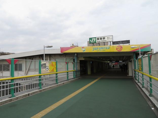Photos: 蘇我駅