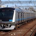 小田急小田原線5000形 5052F