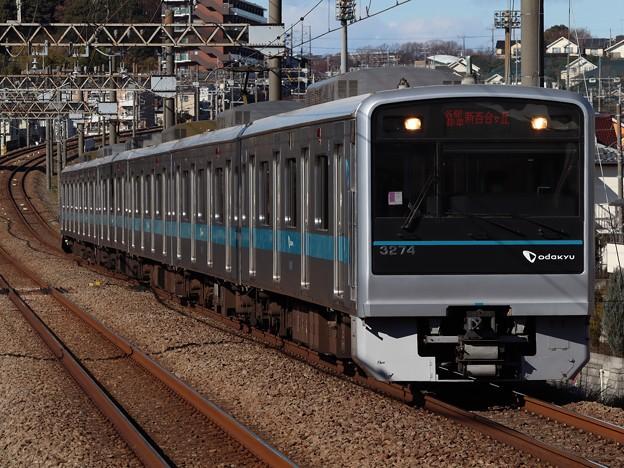 小田急多摩線3000形 3274F