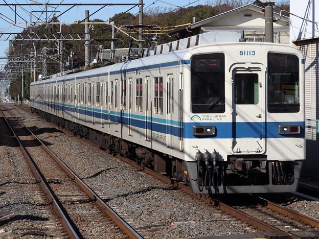 東武野田線8000系 81113F