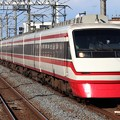 Photos: 東武特急りょうもう200系 204F