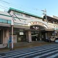 綾瀬駅 東口1