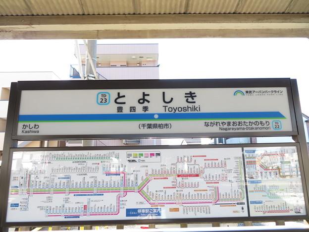 Photos: #TD23 豊四季駅 駅名標【上り】