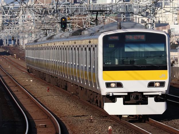 Photos: 中央・総武緩行線E231系500番台 A537編成