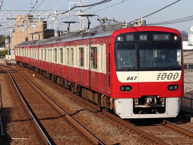 京急線新1000形 1667F