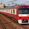 Photos: 京急線新1000形 1667F