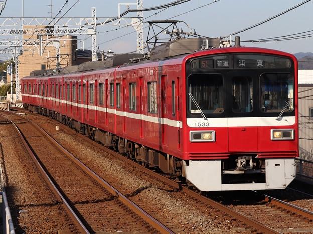 京急線1500形 1533F