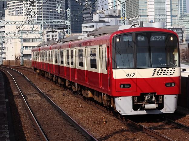 京急線新1000形 1417F