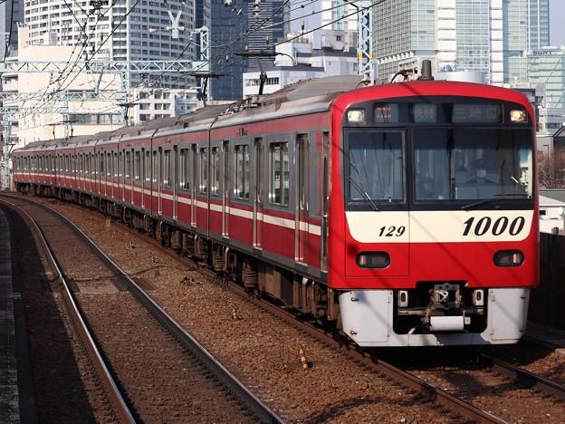 京急線新1000形 1129F