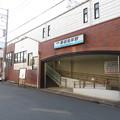 Photos: 馬堀海岸駅