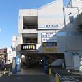 逗子・葉山駅 北口1