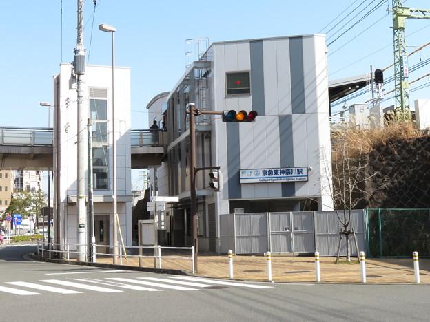 京急東神奈川駅 地上口