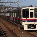 Photos: 京王線9000系 9748F