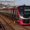 Photos: 京王線5000系 5731F