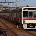 Photos: 京王線7000系 7725F
