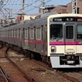 Photos: 京王線7000系 7728F