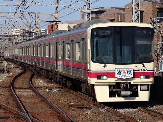 京王線8000系 8712F【高尾HM】