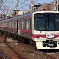 Photos: 京王線8000系 8712F【高尾HM】