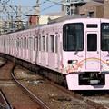 Photos: 京王線9000系 9731F【サンリオラッピング】