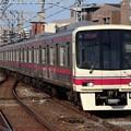 Photos: 京王線8000系 8706F