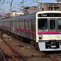 Photos: 京王線7000系 7724F