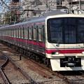 Photos: 京王線8000系 8723F