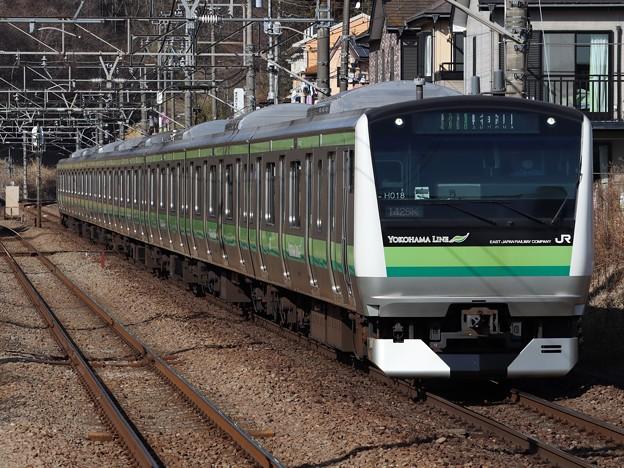 横浜線E233系6000番台 H018編成